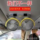 車載風扇 車載風扇USB12v車內用24v大風力貨車吊吸頂式強力靜音制冷電風扇 快速出貨