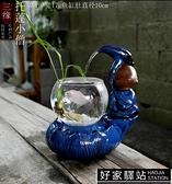 小型魚缸陶瓷流水加濕器辦公室家居裝飾金魚玻璃風水招財擺件創意