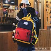 書包女韓版原宿ulzzang高中大學生古著感少女校園ins風雙肩包男『韓女王』
