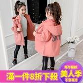 女童外套秋冬夾棉風衣外套洋氣時髦連帽新款薄棉中厚上衣時尚大衣-『美人季』