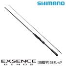 漁拓釣具 SHIMANO 18 EXSENCE GENOS S87L+F [海鱸竿]