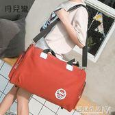 大容量旅行袋手提旅行包衣服包行李包女防水旅游包男健身包待產包  遇見生活