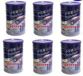 亞培 小安素強護均衡營養配方1600g(香草口味) X6 罐 6300元