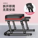 倒立機 瑜伽倒立神器家用倒掛拉伸王鷗倒立椅子輔助器小型健身器材倒立凳 小艾時尚NMS