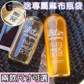 Pongdang water 韓國玻璃杯 1000ml 透明水杯 創意水瓶 隨身杯 隨行杯 果乾茶【歐妮小舖】