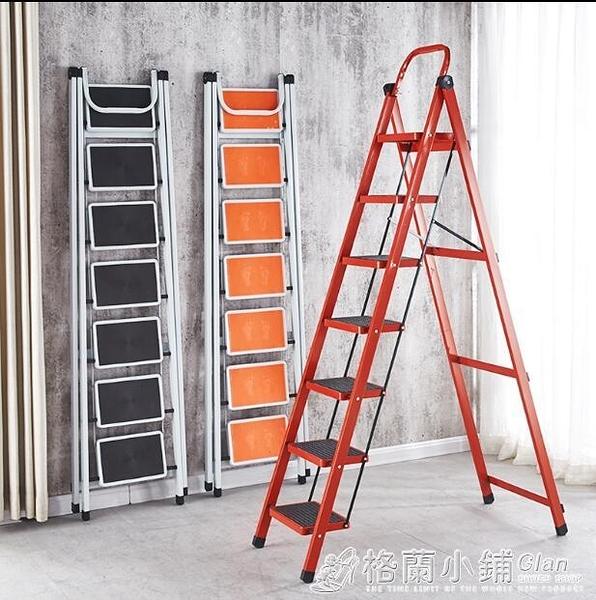 家用七步摺疊梯子多功能防滑加厚人字梯閣樓伸縮室內梯子行動樓梯ATF 喜迎新春 全館5折起