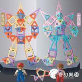 積木-積木1-2-3-6-10周歲男孩女孩益智磁鐵拼裝寶寶兒童玩具-奇幻樂園
