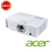 Acer H6525BD 1080p 投影機 4000流明 20000:1 內建喇叭 保固三年 全新公司貨