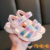 女童涼鞋夏季中大童時尚童鞋女孩軟底學生兒童公主鞋【淘嘟嘟】
