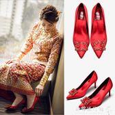 婚鞋  水鑽公主尖頭紅色高跟鞋細跟秀禾鞋新娘平底婚鞋女孕婦結婚鞋 『歐韓流行館』
