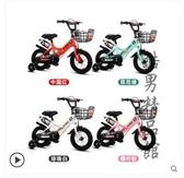 富仕星兒童自行車男孩5-6-7-10歲可折疊小孩車腳踏車單車童車女孩 酷男精品館