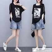 2021夏季新款韓版寬鬆顯瘦時尚套裝女休閒牛仔短褲 T恤洋氣兩件套 夏季新品