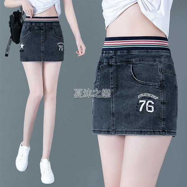 褲子女新款高腰牛仔短褲女夏松緊白色百搭假兩件防走光A字裙