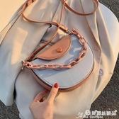 馬鞍包 夏天網紅小包包2020新款潮鏈條斜背包女包百搭ins質感時尚馬鞍包 愛麗絲