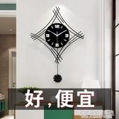 時尚鐘表掛鐘客廳創意歐式個性網紅掛表現代簡約家用掛牆裝飾時鐘 NMS名購居家