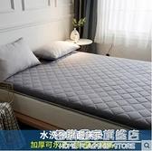 床墊軟墊租房專用床褥子家用加厚榻榻米1.5m宿舍單人學生海綿墊子 NMS名購新品