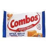 美國 COMBOS 冠寶 捲心餅(起司)48.2g【小三美日】
