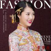 漢服飾品中式新娘發簪流蘇對簪簪子【聚寶屋】