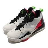 Nike 籃球鞋 Jordan Zoom 92 米白 黑 男鞋 氣墊設計 合體鞋款 運動鞋 【PUMP306】 CK9183-100
