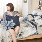 床包 / 雙人特大【漫漫花徑米】含兩件枕套 100%精梳棉 戀家小舖台灣製AAS501