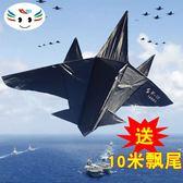 飛機風箏兒童成人中大型戰斗機風箏