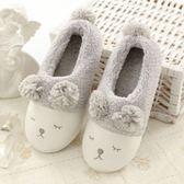 冬季月子鞋秋冬產后防滑軟底孕產婦包跟孕婦鞋加厚室內保暖xx8597【Pink中大尺碼】