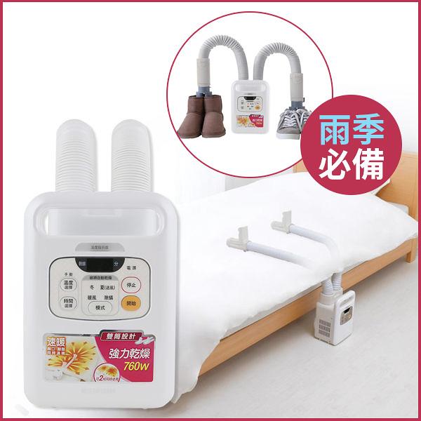 日本 生活家電 烘乾 乾燥機 烘鞋【U0204】Iris Ohyama Quilt Fryer雙筒被褥乾燥機(兩色) 收納專科