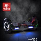 踏日兩輪體感電動扭扭車成人智慧漂移思維代步車兒童雙輪平衡車igo 【PINKQ】