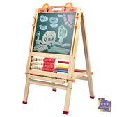 畫板 幼兒童畫板磁性小黑板白板支架式教學寫字板家用塗鴉畫架寶寶畫畫T