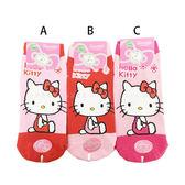 【KP】22-24cm 成人襪 直版襪 三麗鷗 Sanrio Hello Kitty 坐著 卡通襪 襪子 短襪 DTT1