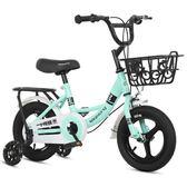 兒童自行車2-3-4-6-7-8-9-10歲寶寶腳踏單車男孩女孩小孩幼兒童車 自由角落
