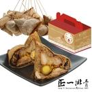 預購正一排骨 雙皇粽禮盒x2 (米糕粽210g/顆_6顆/盒_端午送禮推薦)