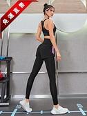 打底運動褲女速幹緊身瑜伽服夏高腰健身長褲假兩件跑步褲子外穿薄 快速出貨