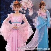 漢服 清新淡雅古裝仙女漢服武媚娘演出服唐朝貴妃公主仙女古裝服裝寫真 晶彩生活
