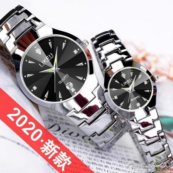 韓版簡約時尚手錶女士學生手錶男士女錶石英情侶防水超薄非機械錶 果果輕時尚