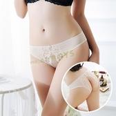 性感內褲 動情時刻開檔性感內褲(膚)-玩伴網【滿額免運】