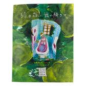 《日本製》CHARLEY 舞降綠林入浴劑(芬多精香) 30g  ◇iKIREI