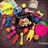 寵物狗狗玩具耐咬磨牙泰迪金毛幼犬小狗慘尖叫雞髪聲狗玩具球用品 滿1元88折限時爆殺