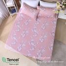 【BEST寢飾】天絲床包三件組 雙人5x6.2尺 錦簇-粉 100%頂級天絲 萊賽爾 附正天絲吊牌 床單