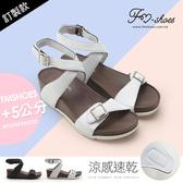 涼鞋.涼感一字帶繞踝楔型涼鞋-白-FM時尚美鞋-訂製款.Dream