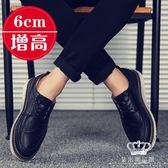 休閒皮鞋 男商務英倫百搭韓版內增高鞋