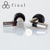 Final E5000 鍍銀線材 MMCX可換線設計 耳道式耳機