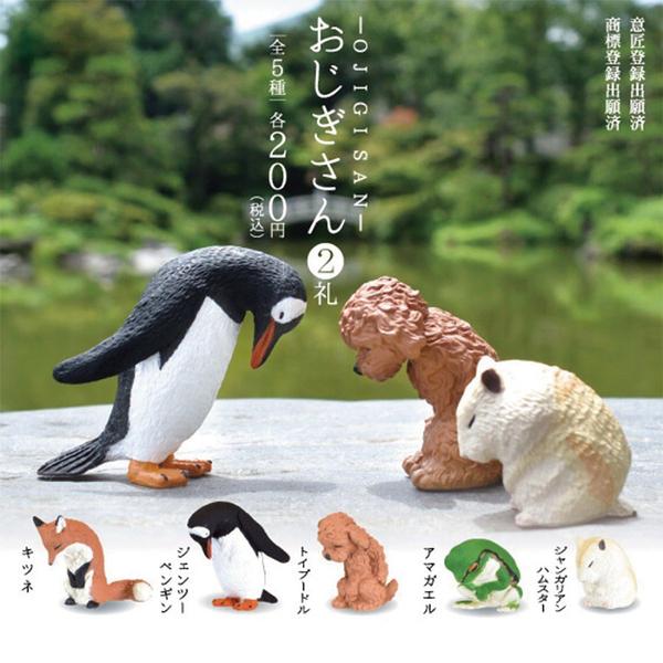 Re-ment 盒玩  YELL盒玩 動物鞠躬系列2