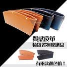 質感皮革 椅縫置物收納盒...