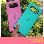 【萌萌噠】三星 Galaxy Note 8 (6.3吋)  時尚防摔 小蠻腰保護殼 馬卡龍鋼琴烤漆 全包 手機殼 手機套