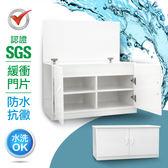 IHouse-SGS 防潮抗蟲蛀緩衝塑鋼可掀式二門坐鞋櫃雪松