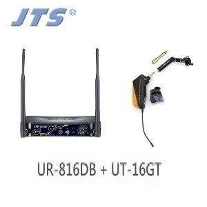 【金聲樂器廣場】JTS UR-816DB + UT-16GT 吉他/薩克斯風 無線收音組 升級BNC加粗天線 訊號增強