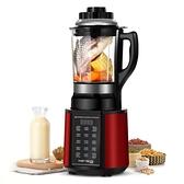 破壁機 海蒂詩破壁機家用加熱全自動小型料理機多功能靜音免濾豆漿機新款 夢藝