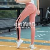 新款拼接撞色健身 休閒運動瑜伽服跑步速干瑜伽褲 小宅妮