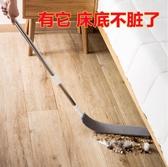 大掃除工具 大掃除神器過年家用打掃搞衛生床底灰塵清理清掃清潔工具家用套裝-三山一舍